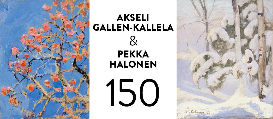 Akseli Gallen-Kallela ja Pekka Halonen 150 v.