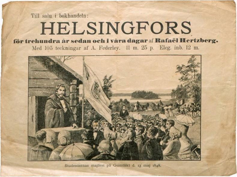 Helsingfors för trehundra år sedan och i våra dagar af Rafaël Hertzberg