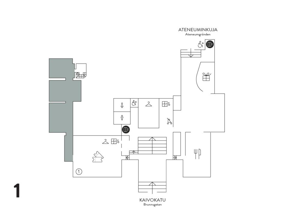 Ensimmäisessä kerroksessa sijaitsee lipunmyynti, naulakko, ravintola, museokauppa, wc-tilat ja kolme näyttelysalia